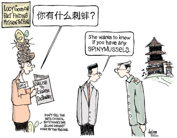 Editorial Cartoon: Lucy in Denial with China