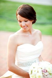 <i>Allison Hodges, John Westmoreland Jr. exchange vows in church ceremony</i>